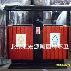 钢木分类奥运垃圾桶厂家