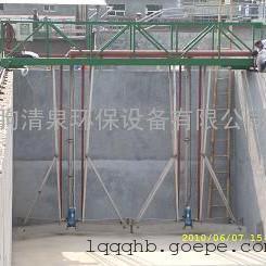 HGN型桁�式刮泥�C