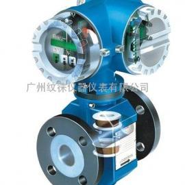 DN25防腐型电磁流量计一寸管电磁流量计