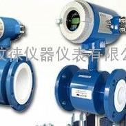 智能电磁流量计,广州高精度电磁流量计