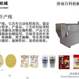 营养粉生产线杂粮粉设备