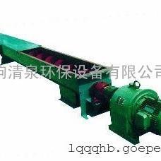 供应污水处理专用螺旋输送机