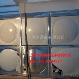 北京304白口铁水箱