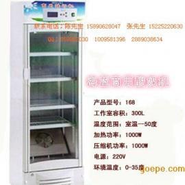 酸奶机/商用酸奶机/郑州酸奶机