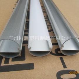 供应T8铝塑管外壳 LED日光灯灯管外壳 PC铝塑管厂家