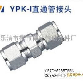 气动接头 PK-I直通变径接头 卡套式接头 全铜镍接头