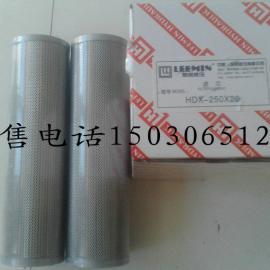 供应黎明滤芯HDX-100×3厂家直销