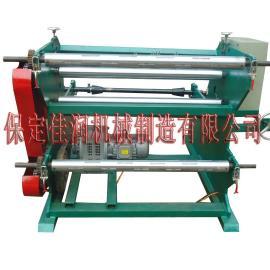 纤维网格布分切机生产/卷材分条机制造厂家