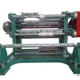 保定复卷机/无纺布分切机/pvc膜分切机价格优惠!