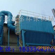 品丞TFC、GFC、DFC型反吹风布袋除尘器厂家直销