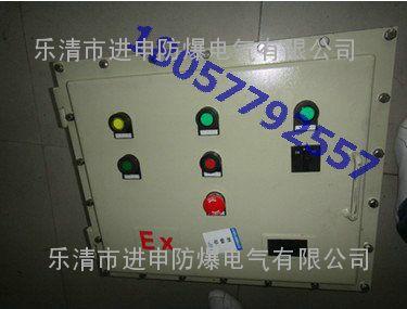 fxd-s防尘防水防腐动力照明配电箱 防爆动力电磁起动器配电箱接线图