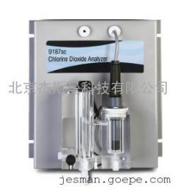 美国 哈希 9187sc在线二氧化氯分析仪