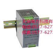 RSP11-250-12.RSP11-250.开关电源
