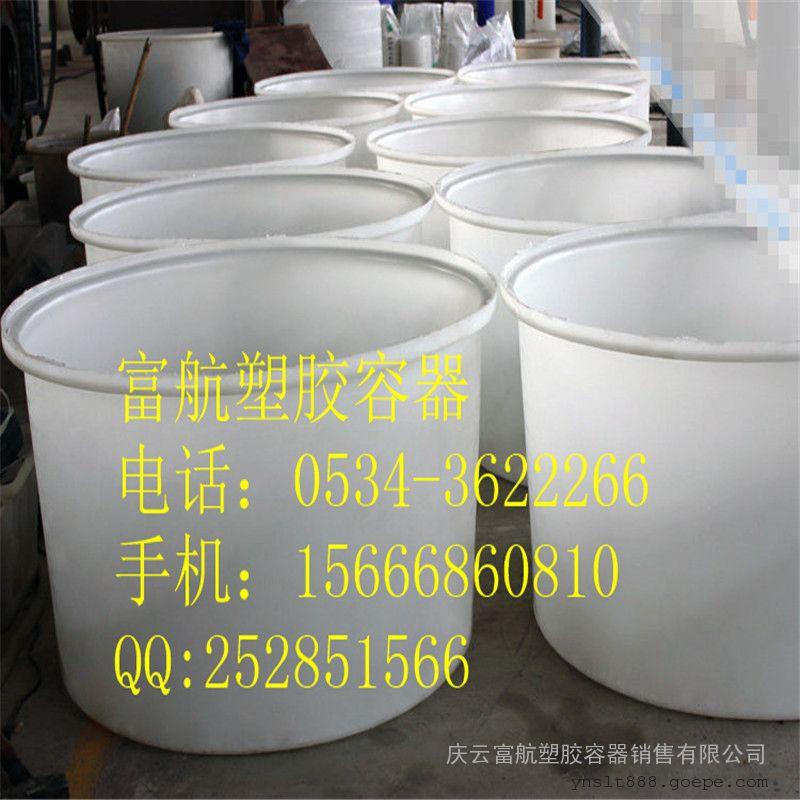 1600斤塑料桶泡菜桶开口圆桶腌制桶