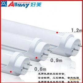 T8 1.2米 18W LED日光灯 LED日光灯管