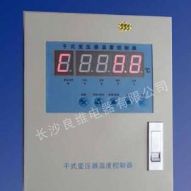 TW-BWD3K110B干式变压器智能温度控制器