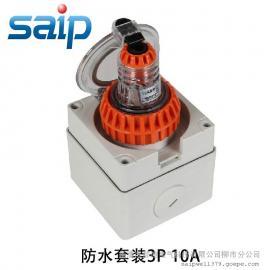 赛普工业防水插头配套3芯 10A防水等级IP67