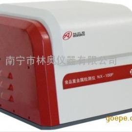 钢研纳克NX-100F型食品重金属检测仪