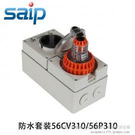 赛普防水工业连接器 IP67插头插座3芯10A一体式