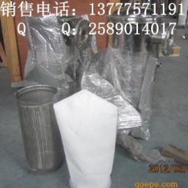 油漆杂质过滤器-不锈钢袋式过滤器