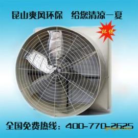 爽风高效节能负压风机好质量好品牌