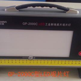 科电手提式LED冷光源工业射线底片观片灯