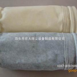 除尘器/除尘配件/除尘布袋 防水防油防静电涤纶针刺毡布袋