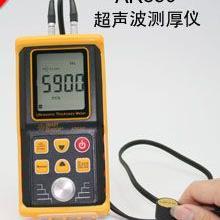 数字式超声波测厚仪AR850 超声波测厚仪