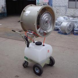 BD560移动式喷雾风机