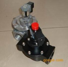 除尘器/布袋除尘器 直通式电磁脉冲阀|脉冲阀