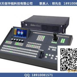 洋铭SE-3000切换台