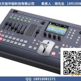 索尼MCS-8M切换台