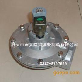 除尘器/除尘配件 直角式电磁脉冲阀