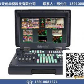 洋铭HS-2000L移动导播设备