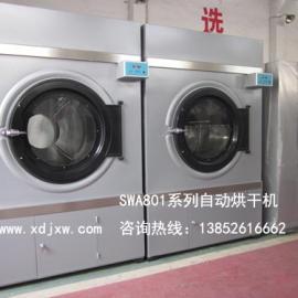 100型蒸汽烘干机|服装滚筒大容量烘箱|烘干机产地在哪里