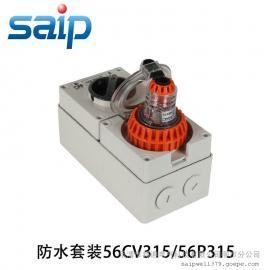 赛普3芯10A防水插头插座 工业防水开关带插座IP67