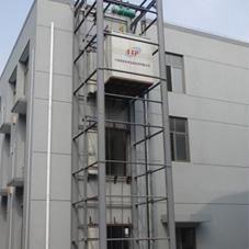 液压货梯厂家服务