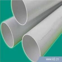 山西大同最大规格的PVC给水管材