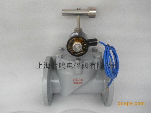 紧急切断阀 燃气紧急切断阀 燃气快速切断电磁阀图片