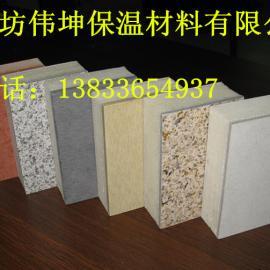 仿石材聚氨酯泡沫装饰复合板