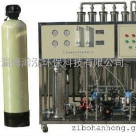 供应反渗透纯水机,RO医用水处理设备