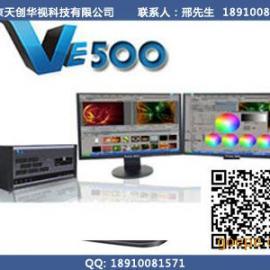 新奥特VE500非编系统