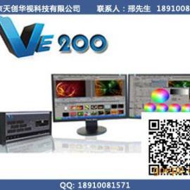 新奥特VENUS 200非编系统