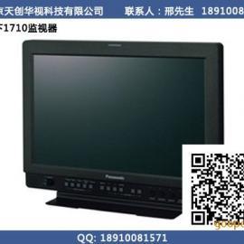 松下BT-LH1710MC监视器