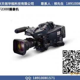 松下AJ-PX2300摄像机
