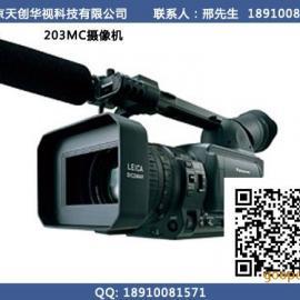 AG-HVX203AMC摄像机