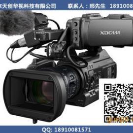 索尼PMW-300K摄像机