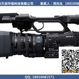 索尼HVR-Z7C摄像机