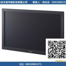 索尼LMD-4251监视器