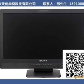 索尼LMD-2110W监视器